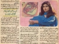 Print_media_newspaper_12