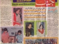Print_media_newspaper_15