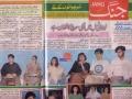 Print_media_newspaper_16