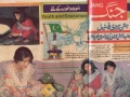 Print_media_newspaper_18