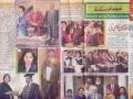 Print_media_newspaper_20