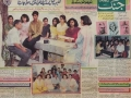 Print_media_newspaper_25