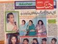 Print_media_newspaper_4