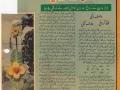 Print_media_newspaper_8